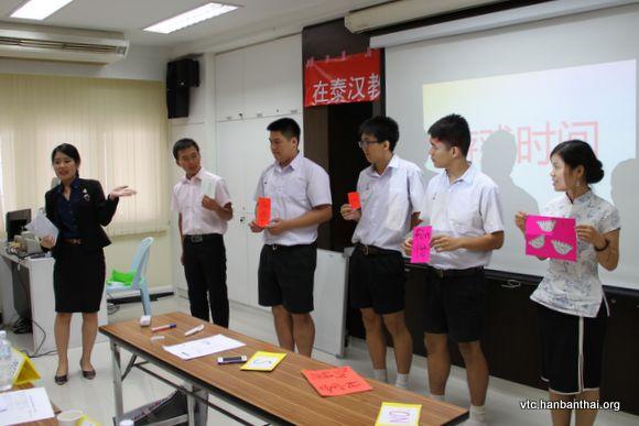 3 教学演示