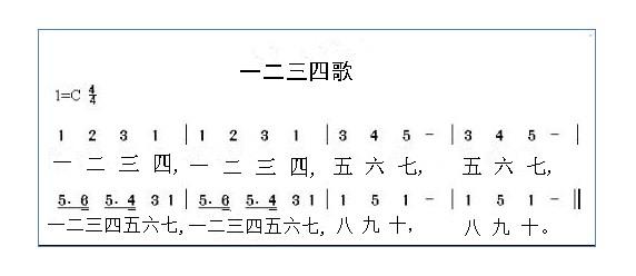 QQ图片20140418110358