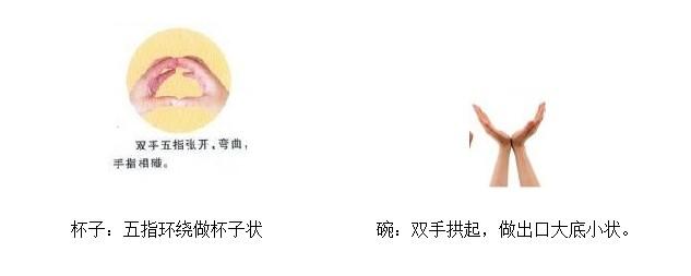 QQ图片20140418142919